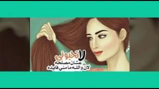 Download رمزيات كلش حلوه♥♥♥ Video