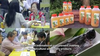 Download Global Competitiveness of the Agricultural and Fishery Industries in Pingtung Video