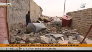 Download Жители Ирака возвращаются в освобожденные от ТГИЛ районы Мосула Video