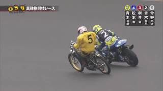 Download Motorcycle racing Japan - CRAZY!!! Video
