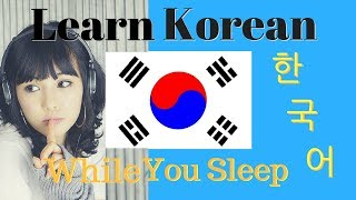 Download Learn Korean while you Sleep // 100 BASIC Phrases & Words \\ Subtitles Video