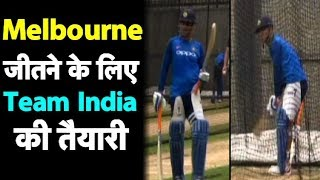 Download WATCH VIDEO: MS Dhoni Hitting Big Sixes During Practice Session at Melbourne | Ind vs Aus Video