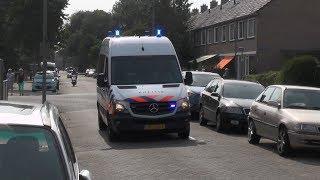 Download Hulpdiensten met spoed naar AED-inzet in Rotterdam Video