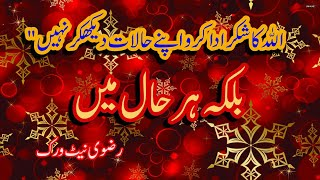 Download HAZRAT ALLAMA MAULANA GULAM MOHIYUDDIN SUBHANI! ILME GAIB Video