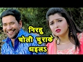 Download आम्रपाली दुबे का Sueperhit होली गीत 2017 - Dinesh Lal & Amarpali Dubey - Bhojpuri Hot Holi Song 2017 Video