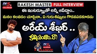 Download Rakesh Master Exclusive Full Interview | Dhee Sekhar Master | Sowjanya Nagar | TV5 Tollywood Video