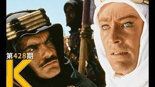 Download 【看电影了没】中东乱局的根源《阿拉伯的劳伦斯》 Video
