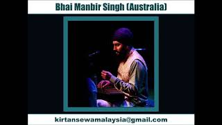 Download Bhai Manbir Singh (Australia) - Hamari Piari Amritdhari (Raag Bhairvi) Video