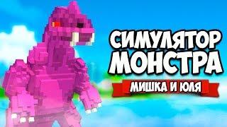 Download СОЛДАТ VS МОНСТЕР ♦ Super Man Or Monster Video