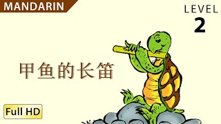 Download Turtle's Flute: Learn Chinese (Mandarin) with subtitles - Story for Children ″BookBox″ Video