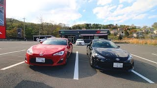 Download Delivering Tofu up Mt Akina in an 86 (Mountain Drifting) Video