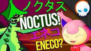 Download EVERY Gen 3 Pokemon Name in Japanese EXPLAINED!   Gnoggin Video