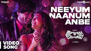 Download Imaikkaa Nodigal | Neeyum Naanum Anbe Video Song | Vijay Sethupathi, Nayanthara | Hiphop Tamizha Video