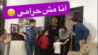 Download مكوجى يقتحم البيت و يسرق و يتهم ابن صاحب البيت 😱 محمود الجمل-mahmoud elgamal Video