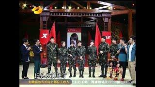 Download 湖南卫视天天向上-《麻辣女兵》开播礼-120824 Video