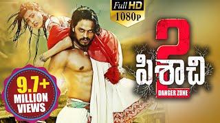 Download Pisachi 2 Latest Telugu Full Movie 2017 Video