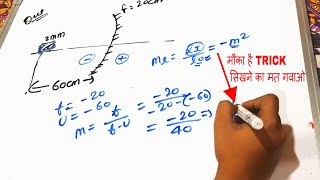 Download Spherical mirror QUESTIONS PART 1 With TRICKS ! HOTS AND FAQ ! ray optics ! IIT ! NEET ! 11 ! 12 Video