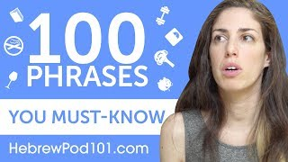 Download 100 Phrases Every Hebrew Beginner Must-Know Video