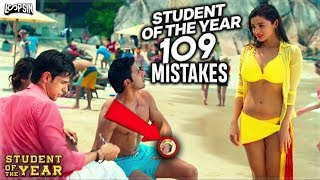 Download [FTWW] Student Of The Year movie mistakes | FilmThing Wrong With SOTY | Loop Sin Ep2 Video