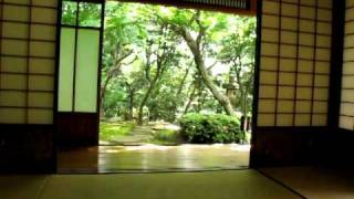 Download Tour of a Traditional Japanese House Video