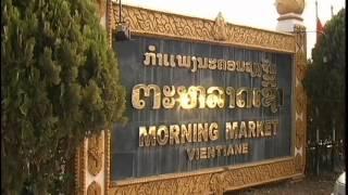 Download Золотой глобус 111. Лаос и Камбоджа. Video