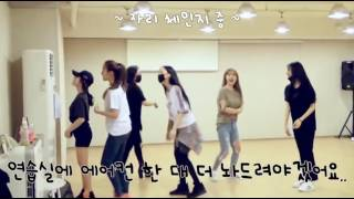 Download T-ara -Soyeon & Boram @ MBK for rehearsal before Taipei concert 170513 Video