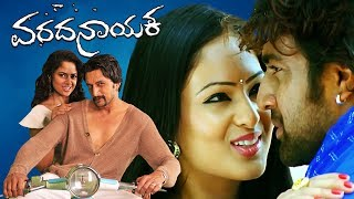 Latest Alemari Kannada Full Movie In HD | Yogesh | Radhika