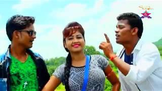 Download JAHI JAB padhe ge JHARKHAND COLLEGE SINGER SUNDRA ,PRIYA KA superhit NEW KHORTHA HD VIDEO Video