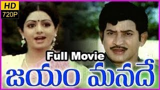 Download Jayam Manade Full Length Telugu Movie || Super Star Krishna, Sri Devi Video