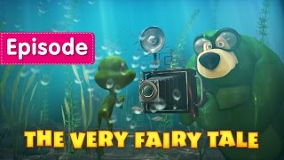 Download Masha and The Bear - The very fairy tale (Episode 54) New cartoon for kids 2016! Video