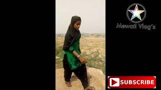 Download सुने मेवाती // देखे जंगल में मेवाती लड़की की मस्ती !! Mewati viral video Video