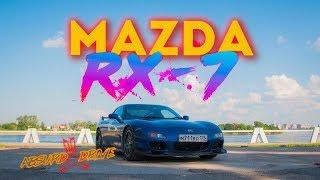 Download MAZDA RX-7: РОТОР - НЕ ПРИГОВОР Video