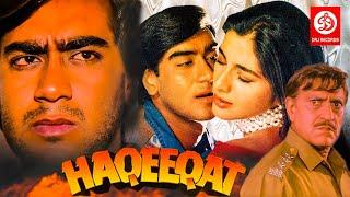 Download Haqeeqat - Bollywood Action Movies   Ajay Devgan, Tabu, Johnny Lever, Amrish Puri   Superhit Movies Video