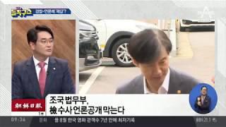 Download [2019.9.16] 김진의 돌직구쇼 309회 Video