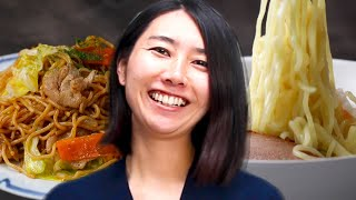 Download Rie's Favorite Japanese Noodle Dishes • Tasty Video