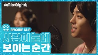 Download [Ep 13 Highlight] Sooyong recording 'Spring' | Top Management Video