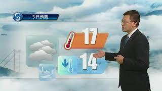 Download 早晨天氣節目(02月22日上午8時) - 科學主任陳兆偉 Video