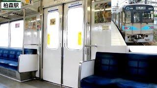 Download 名古屋市3050形 三菱GTO-VVVF走行音&車窓 (柏森⇒犬山) Video