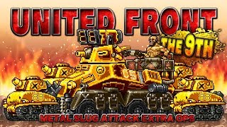 Download UNITED FRONT THE 9TH: MSA EXTRA OPS Video