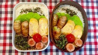 Download 【旦那弁当】お弁当作ります【簡単な食材を使って♪】 Video