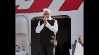 Download PM arrives in New Delhi | PMO Video