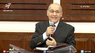 Download لماذا تجسد ابن الله وصار إنساناً ؟! - د. فريد زكى - اجتماع الحرية Video