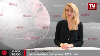 Download Some investors bet on failed OPEC deal Video