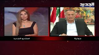 Download شامل روكز : لست في التيار الوطني الحر وأعتبر نفسي خارج تكتل لبنان القوي Video