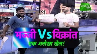 Download Special: Harbhajan Faces Vikrant In A Bowl-Out   Sports Tak Video