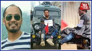 Download Aaj Subah: Indian Army Chief Honors Major Gogoi, Who Tied Kashmiri Man To His Jeep Video