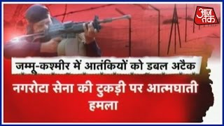 Download 100 Shehar 100 Khabar: Terror Attack At Army Camp In J&K's Nagrota Video