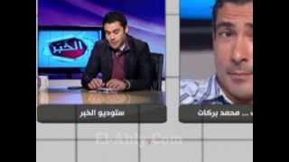 Download كوميديا محمد بركات وأحمد حسن إحنا دماغنا فاضية ومش بتوع تدريب Video