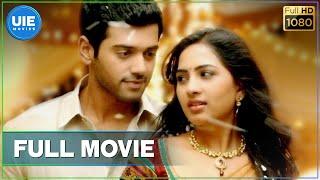 Download Megha Tamil Full Movie Video