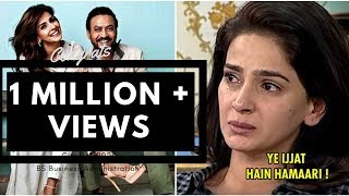 Download Difference Between Treatment of Indians & Pakistanis in Western Airports: Saba Qamar Video